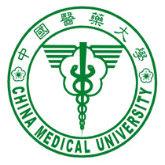 中國醫學大學 CMU