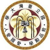 台灣大學 NTU