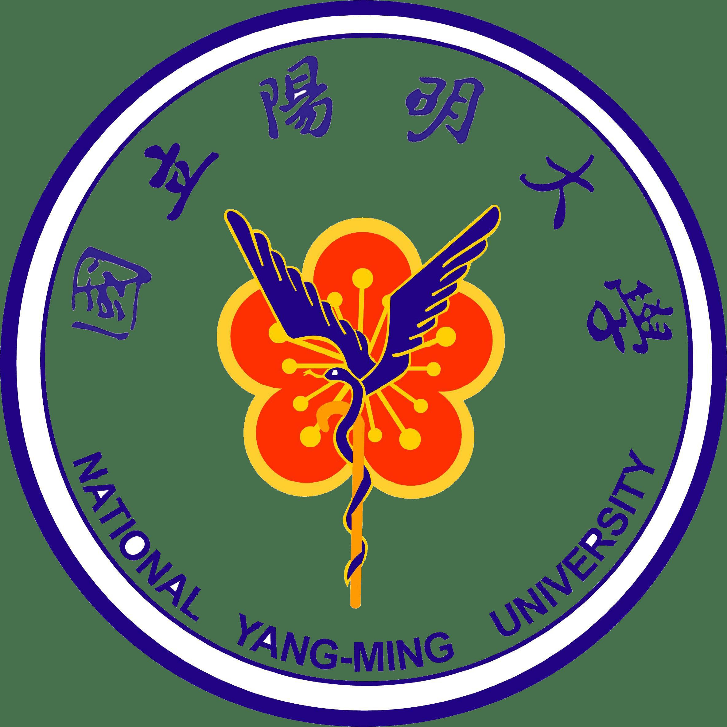 陽明大學NYMU